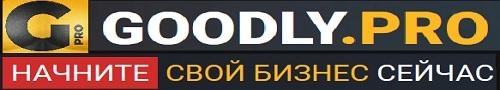 сервис рассылок гудли.про