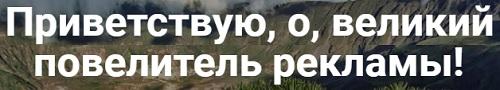 Ильнур Юсупов. Партнёрка